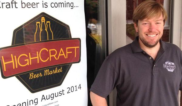 highcraft-beer-market